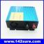 SIN005 อินเวอร์เตอร์ โซล่าเซลล์ ขนาด300Watt Pure Sine Wave off grid Solar Inverter เครื่องแปลงไฟ 12VDC เป็นไฟฟ้าบ้าน 220VAC/50Hz ยี่ห้อ Powertech รุ่น 300Watt thumbnail 3