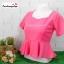 เสื้อแฟชั่น เสื้อทำงาน ผ้าฮานาโกะ สีชมพูเข้ม ดีไซน์สวยเรียบหรู สินค้าคุณภาพ ราคาไม่แพง thumbnail 1
