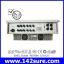 INV018 อินเวอร์เตอร์ โซล่าเซลล์ Solar Inverter Omniksol-20k-TL PV-Generate Power 21200W เทคโนโลยีจากประเทศเยอรมนี(สินค้า Pre-Order) thumbnail 3