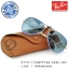 RayBan - RB3025JM 001/4M Aviator Full Color Blue Gradient, 58 mm. thumbnail 1
