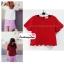 เสื้อแฟชั่น สีชมพูเข้ม ผ้าฮานาโกะ ทรงสวย แบบน่ารักๆ เป็นหยักๆช่วงเอวและแขน เนื้อผ้า อยู่ทรง ใส่สบาย ไม่ยับง่าย สินค้าคุณภาพ ราคาไม่แพง thumbnail 7