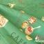 ผ้าคอตตอนญี่ปุ่น ลายอาหารสไตล์วินเทจ สีเขียว ของ Yuwa Life Collection เนื้อบาง thumbnail 4