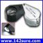 DLT009 กล้องส่องพระ (ระดับเซียนพระ) กล้องส่องจิวเวอร์รี่ กล้องส่องนาฬิกา พร้อมไฟLED ขนาดขยาย 20X LED Loupe Triplet 21mm ยี่ห้อ OEM รุ่น 20X thumbnail 1