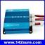 SCC014: โซล่า ชาร์จเจอร์ โซล่าคอนโทรลเลอร์ 50A Solar Charger Controller With PWM-regulation Function With Automatic 12/24 Volt detection thumbnail 1