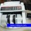 BIL002 เครื่องนับเงินสด เครื่องนับแบงค์ เครื่องนับธนบัตร ตรวจแบงค์ปลอมอัตโนมัติ UV/MG + หน้าจอแยก (ระบบแม่เหล็กMGใช้กับธนบัตรไทยได้) thumbnail 1