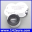 DLT016 กล้องส่องพระ (ระดับเซียนพระ) กล้องส่องจิวเวอร์รี่ พร้อมไฟLED ขยาย45X Glass Magnifying Magnifier Jeweler Eye Jewelry Loupe Led Light thumbnail 1