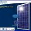 แผงโซล่าเซลล์ Schutten Solar Cell Poly-crystalline module 300W มาตราฐาน TUV IEC CE แผงโซล่าเซลล์อายุการใช้งานนาน 25ปี เหมาะสำหรับโครงการ solar Rooftop thumbnail 1