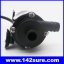 SOP041 ปั้มน้ำ โซล่าปั้มพลังงานแสงอาทิตย์ โซล่าปั้มดีซี 280ลิตรต่อชั่วโมง DC 6V-12V Mini Micro Brushless Submersible Motor Water Pump 280L/H JT-160 thumbnail 4
