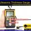เครื่องวัดความหนาโลหะ เครื่องวัดความหนาอัลตร้าโซนิค Digital LCD Ultrasonic Thickness Gauge Meter Tester TM130D (สินค้า Pre-Order 2สัปดาห์) thumbnail 1