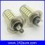 LFC030 หลอดไฟตัดหมอก สปอร์ตไลท์ 1คู่ H7 120LED 3528 SMD Super White Fog Lamp Light DC 12V thumbnail 3