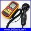 DWS007: เครื่องวัดความเร็วลม ใบพัดแยก Digital Electronic Handheld Wind Speed Meter Anemometer ยี่ห้อ BENETECH รุ่น GM8901 thumbnail 1