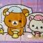 ผ้าบล็อค ลาย รีแลคคุมะ (หมีพักผ่อน) น่ารักมากค่ะ ขนาด 90 x 70 cm ทำปลอกหมอน,ผ้าม่าน น่ารักสุดๆ เนืิ้อผ้านิ่ม thumbnail 1