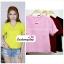 เสื้อแฟชั่น ผ้าฮานาโกะ สีชมพู คอวีพับแขนเก๋ๆ สินค้าคุณภาพ ราคาไม่แพง thumbnail 1