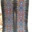ผ้าปักลายสีน้ำเงิน + ชมพู สีสัน ยาว 1 วา กว้าง 6.5 นิ้วลายผ้า 4.5 นิ้ว โดยประมาณ thumbnail 3