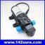 SOP036 ปั้มน้ำโซล่าปั้ม โซล่าปั้มน้ำดีซี แรงดันไฟ12VDC กำลังไฟ80W ส่งน้ำได้70เมตร Micro diaphragm pump thumbnail 1