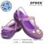 W6 (23 cm.) : Crocs Carlie Hello Kitty Flower Mary Jane - Iris / Neon Purple ของแท้ Outlet ไทยและอเมริกา thumbnail 1