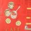 ผ้าคอตตอนญี่ปุ่น ลายอาหารสไตล์วินเทจ สีแดง ของ Yuwa Life Collection เนื้อบาง thumbnail 2