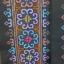 ผ้าปักลายสีน้ำเงิน + ชมพู สีสัน ยาว 1 วา กว้าง 6.5 นิ้วลายผ้า 4.5 นิ้ว โดยประมาณ thumbnail 1