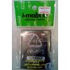 แบตเตอรี่ ไอโมบายIQ4 แท้ศูนย์ BL-167 (i-mobile IQ4)