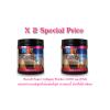 ((ราคาพิเศษ 2 กระปุก)) Neocell Super Collagen Powder 6600 mg (USA) คอลลาเจนบริสุทธิ์เข้มข้นที่สุด ณ ตอนนี้ ช่วยดูแลผิวพรรณให้ชุ่มชื้น เรียบเนียน กระชับเต่งตึง