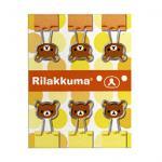 คลิปเหล็ก San-X Rilakkuma FS03301 เหลือง (แพ็ค6อัน)