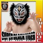 หน้ากาก ฺBlack Tiger Mask (หน้ากากเสือดำ)