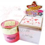 บิวตี้ทรี ครีมกันแดด SPF50 สูตร1 (ขนาด 5 กรัม) : Sunscreen Cream