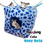 PJ-CUB001-NADT PetsJunG - Cubes ลูกเต๋า ลายจุดสีฟ้า