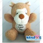 ตุ๊กตา ลิงนั่ง กู๊ดเดย์ ผ้าขนหนู เล็ก-11นิ้ว สีน้ำตาล