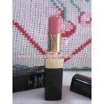 Chanel rouge coco shine hydrating color lip shine 3g. # 79 saga ลด 20%