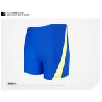 Light blue Size M