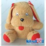 ตุ๊กตา หมาแตงโม ผ้าขนหนู เล็ก-11นิ้ว สีน้ำตาล