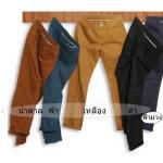 กางเกงสแล็คสลิม หลากสี ใส่สบาย เอว No.28-32 น้ำตาล ดำ