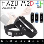 HAZU SMARTBAND M2D วัดความดัน วัดอัตราการเต้นหัวใจ วัดออกซิเจนในเลือด เหมือนมีหมอไปด้วยทุกกิจกรรม