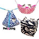 PetsJunG - Bedding Set เปลญวน/ปิรามิด2in1/ลูกเต๋า (คละลาย)