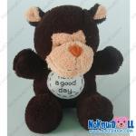 ตุ๊กตา ลิงนั่ง กู๊ดเดย์ ผ้าขนหนู เล็ก-11นิ้ว สีน้ำตาลไหม้