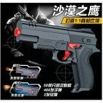 Airsoft gun Soft bullet water paintball ปืน Softgun กระสุนน้ำ (PaintBall) สามรถยิงได้ กระสุน 2แบบ