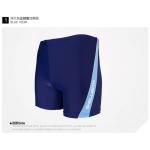 Blue Size M