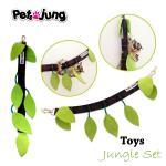 PJ-TOY002-JG-S PetsJunG - Toys Jungle Set ของเล่นเถาวัลย์ (S)