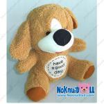 ตุ๊กตา หมาจมูกดำ กู๊ดเดย์ ผ้าขนหนู เล็ก-11นิ้ว สีน้ำตาล