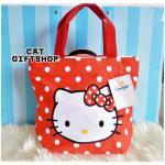 พร้อมส่ง :: กระเป๋าผ้าลาย Hello kitty 22×28 ซม.