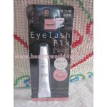 Koji eyelash fix glue # white