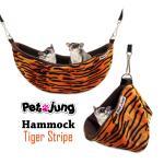 PJ-HAM001-ORTG PetsJunG - Hammock Tiger Stripe เปลญวน (35x12cm.)