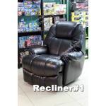 เก้าอี้ Recliner#1