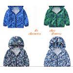เสื้อกันฝนเด็ก กันแดด ซับตาข่าย มีฮูดกันน้ำ หลากสี No.สูง 120-150 cm