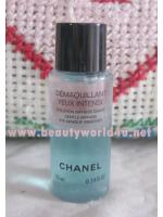 Chanel gentle biphase eye makeup remover 10 ml. (ขนาดทดลอง)