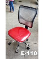 เก้าอี้สำนักงานขาล้อโคเมี่ยม ปรับระดับได้