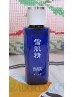 Kose Sekkisei lotion 24 ml. (ขนาดทดลอง) ไซส์เล็กสุด