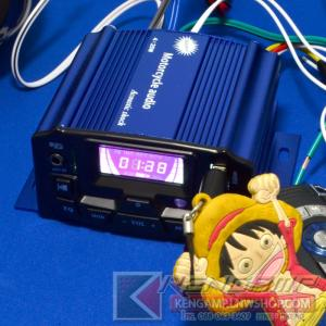Motorcycle Amplifier 4*25W พร้อมชุดป้องกันขโมย+รีโมท