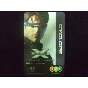 CYCLOPS, X - MEN 2